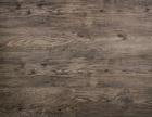 Кварцвиниловая клеевая плитка ART HOUSE Орех Аса AW 1331