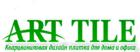 Кварц-виниловая плитка ART-TILE